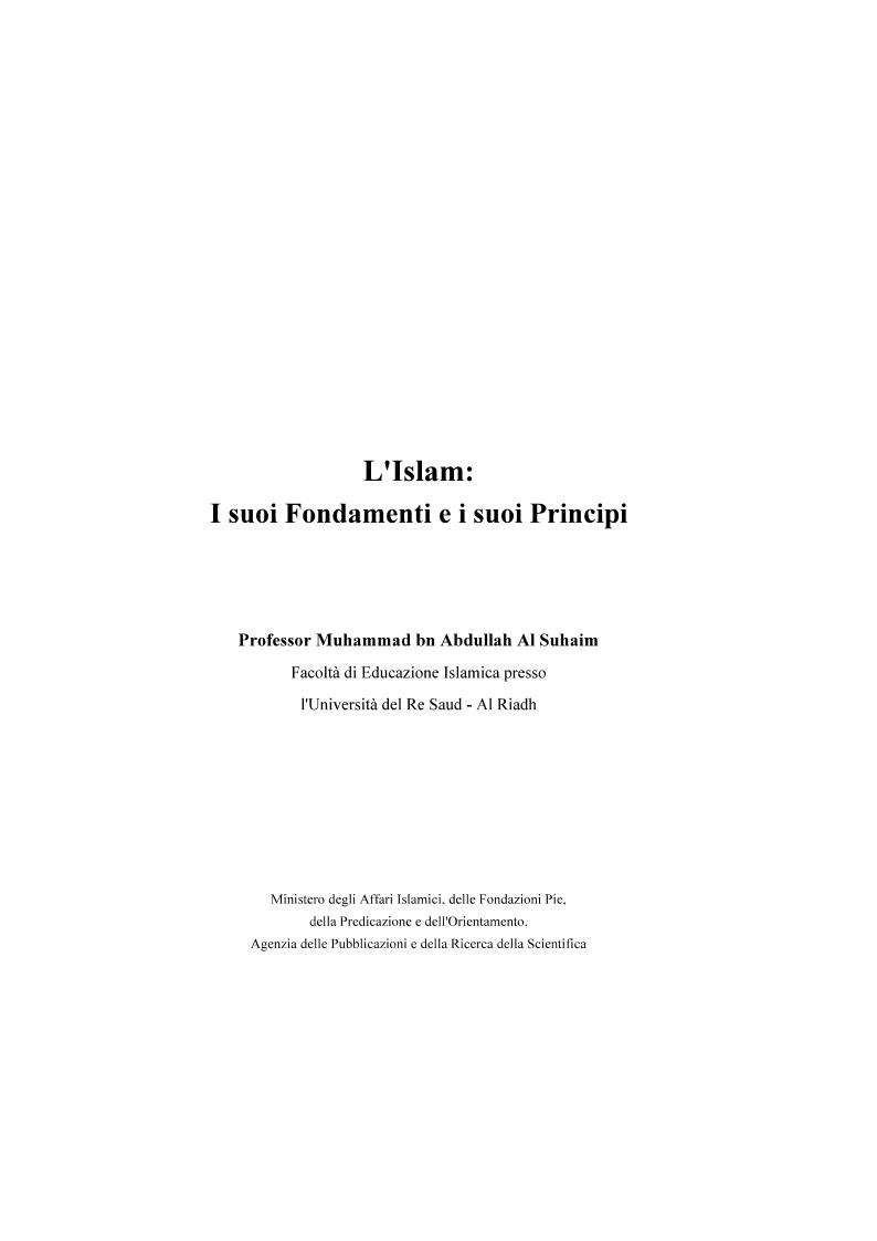 L'Islam: I suoi fondamenti e i suoi principi