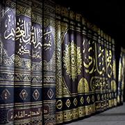 islamic-book-3738793 180x180