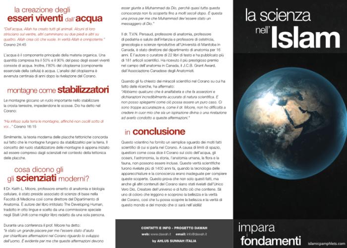 La scienza nell'Islam