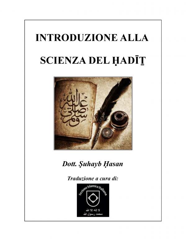 Introduzione alla scienza degli ḥadiṯ