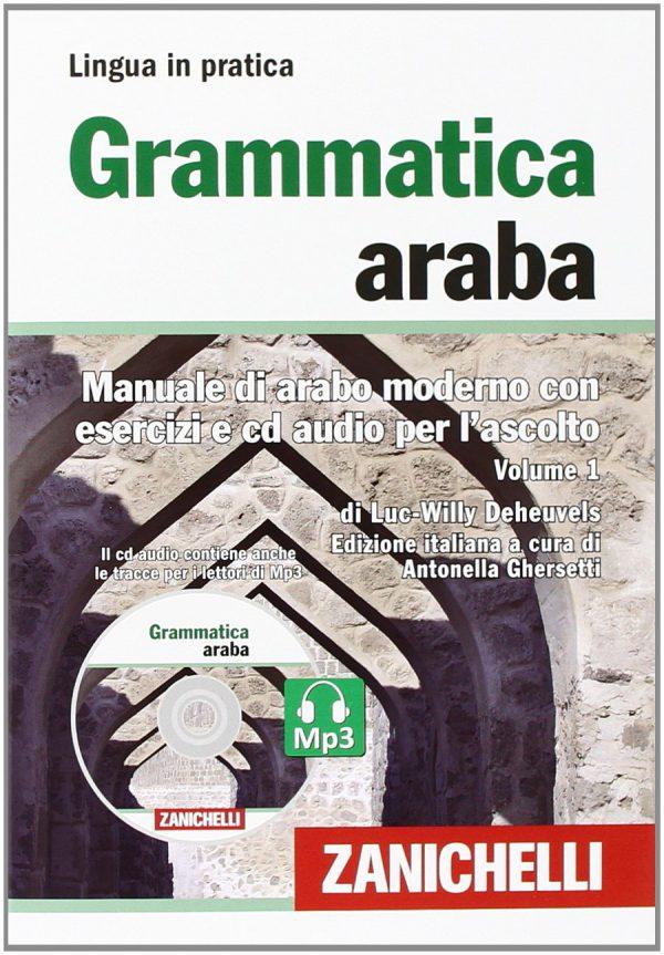 grammatica araba