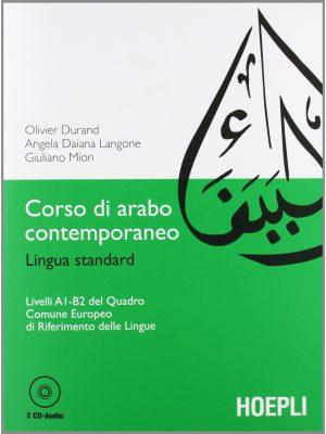 Corso di arabo contemporaneo