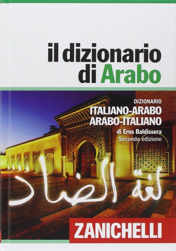 Il dizionario di arabo. Seconda edizione (