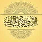 Dizionari di arabo