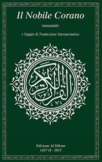 Corano Arabo Italiano Hamza Roberto Piccardo