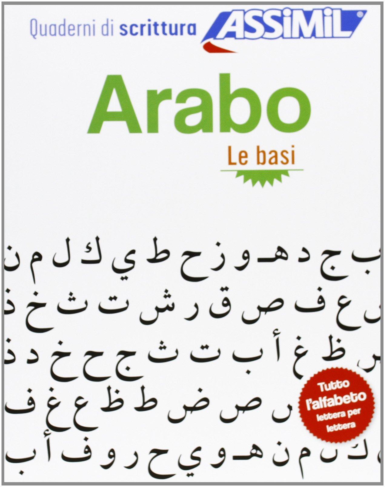 arabo quaderno di scrittura