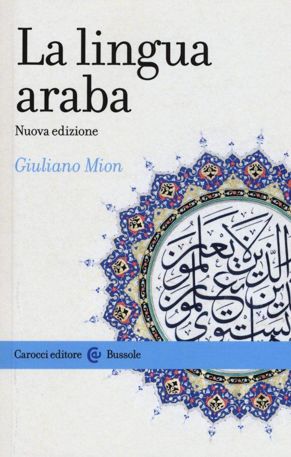 la lingua araba Mion