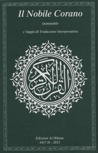 Corano arabo italiano Hamza Piccardo, Edizione lusso, rilegata e cucita, testo arabo a fronte