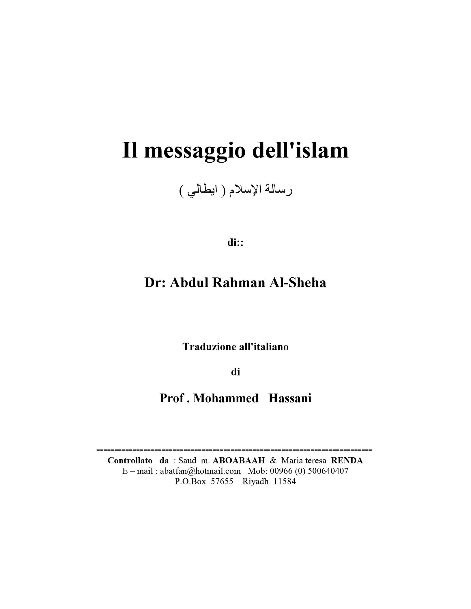 Il messaggio dell'islam رسالة الإسلام ( ايطالي ) di:: Dr: Abdul Rahman Al-Sheha