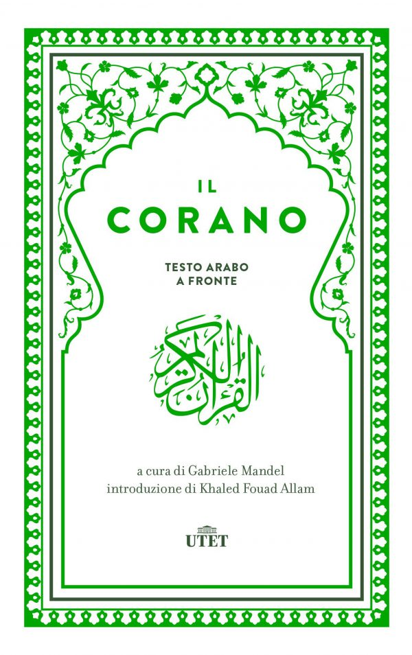 Corano Mandel