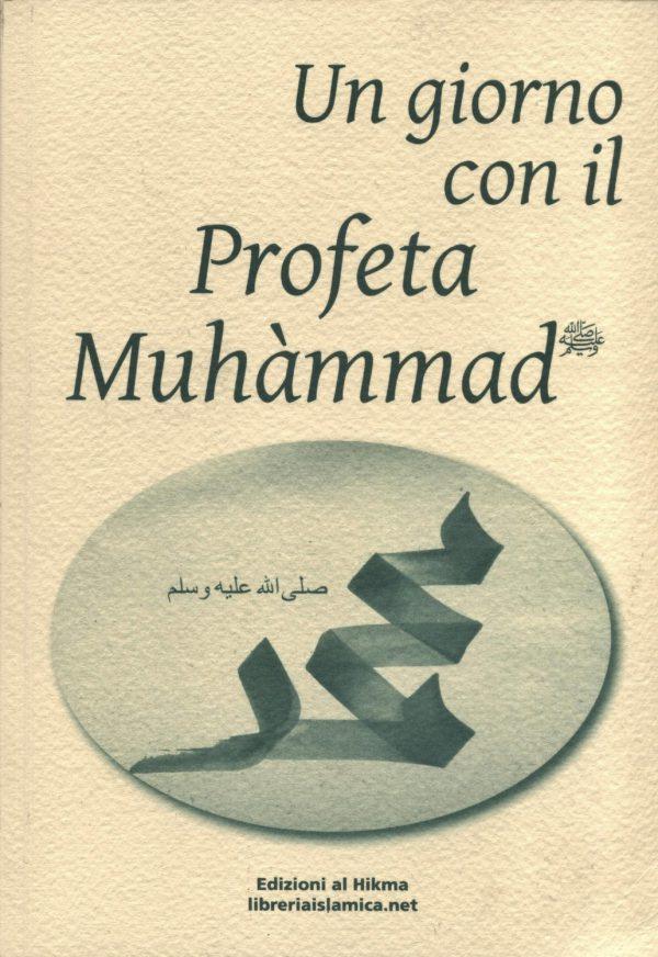 Un giorno con il Profeta Muhammad ﷺ