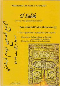 Sahih al-Bukhârî: I Libri riguardanti la preghiera