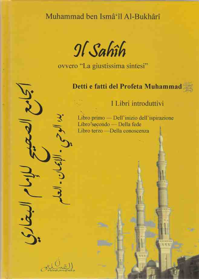 Sahih al-Bukhârî