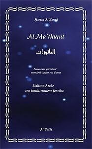 Al-Ma'thurat. Invocazioni scelte tratte dal Corano e dalla Sunna. Ediz. italiana e araba
