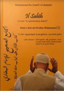 Sahih Al Bukhari, IV Volume- La preghiera: seconda parte