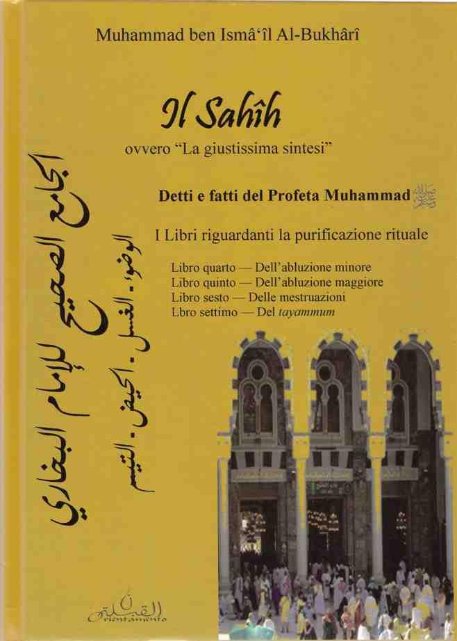 Sahih Al-Bukhari i Libri della purificazione rituale arabo-italiano