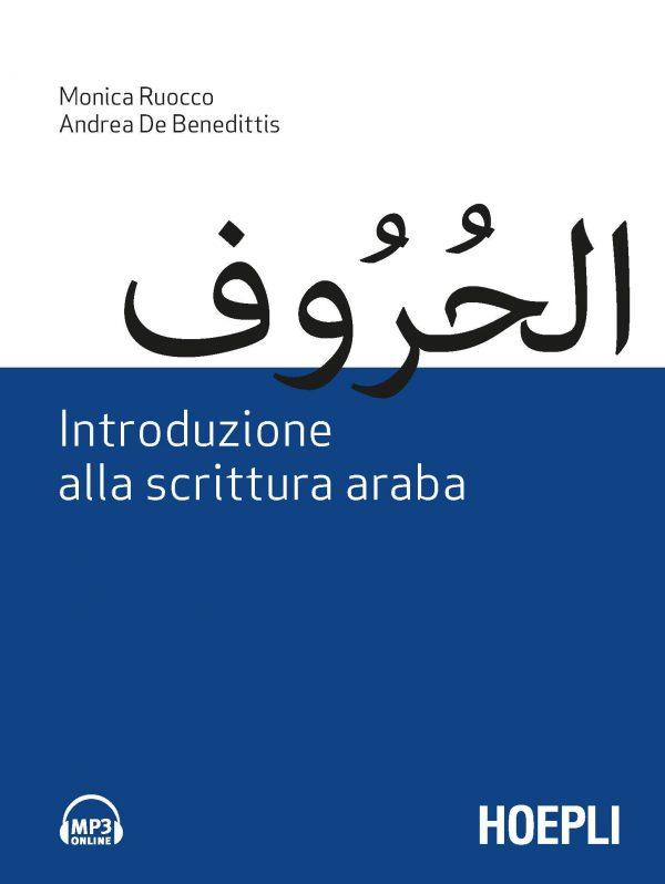 introduzione alla scrittura della lingua araba