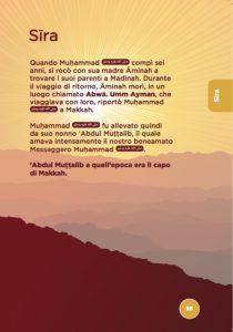 La biografia del Profeta (pbsdl)