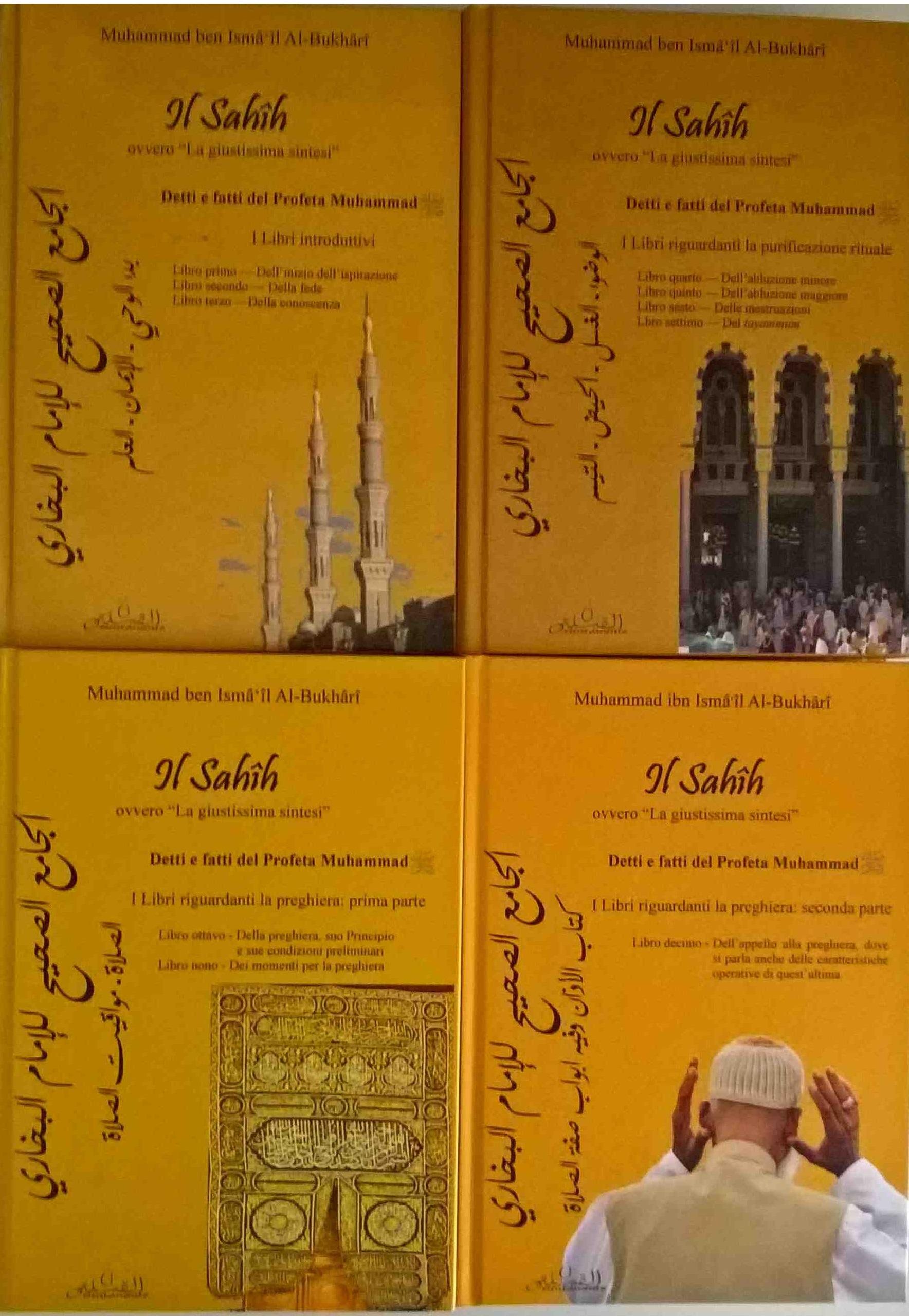 IL SAHIH Al-Bukhârî
