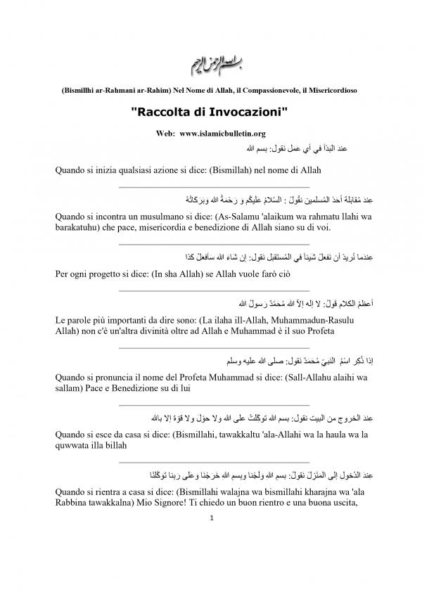 invocazioni per musulmani