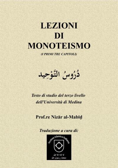 LEZIONI DI MONOTEISMO