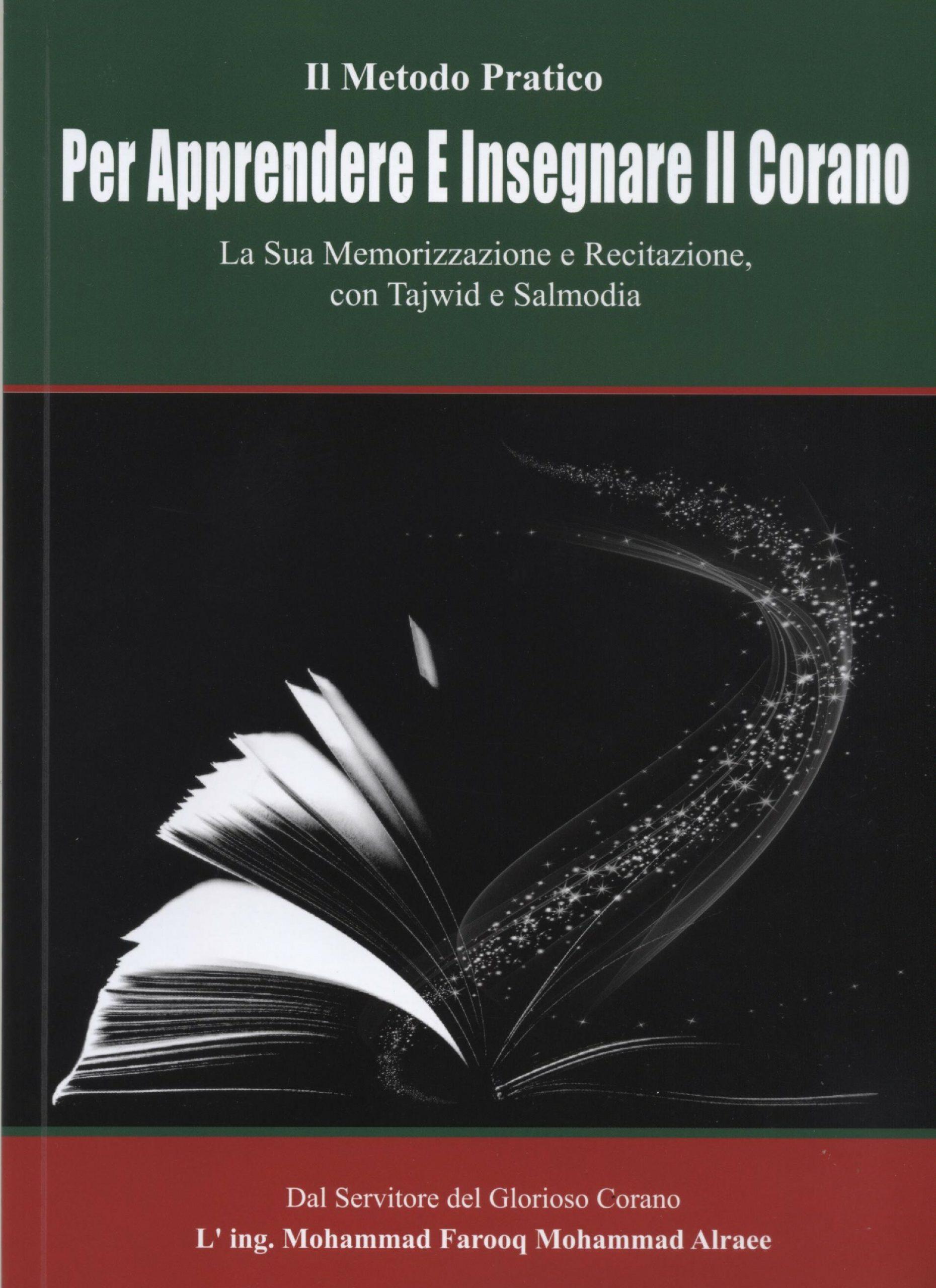 Per apprendere e insegnare il Corano