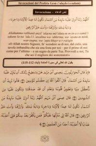 Le invocazioni dei Profeti nel Nobile Corano