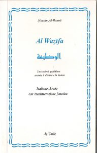 Al-Waẓīfa