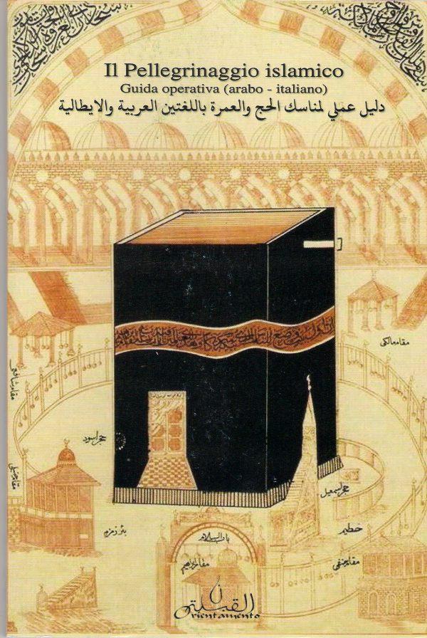 Il Pellegrinaggio islamico - Guida operativa (arabo - italiano)