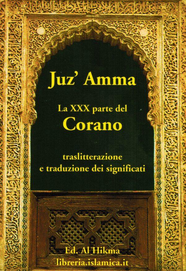Traslitterazione XXX juz del Corano