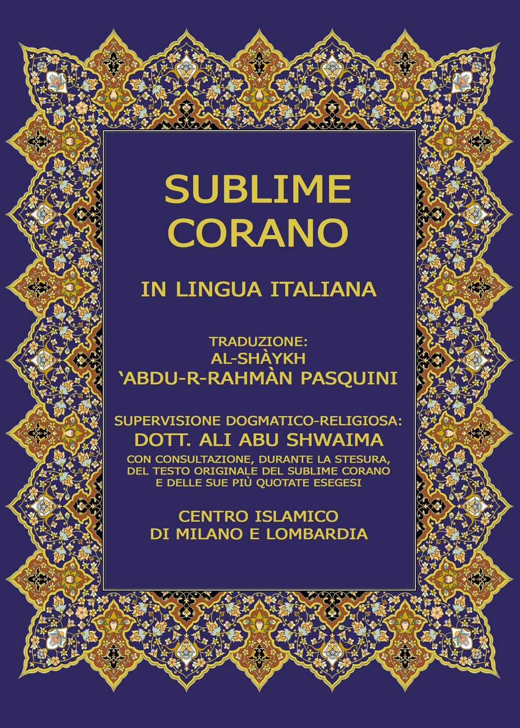Corano Pasquini