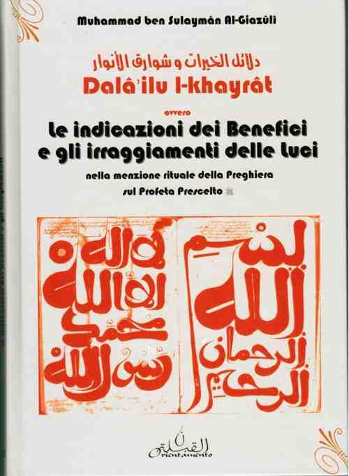 Le indicazioni dei benefici e gli irraggiamenti delle luci (Dala'ilu l-khayrat)