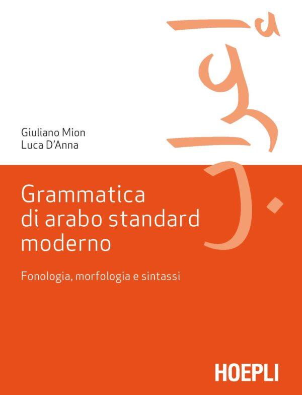 Grammatica di arabo standard moderno. Fonetica, morfologia e sintassi