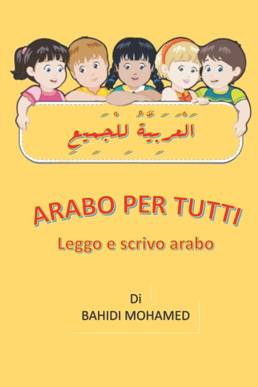arabo per tutti